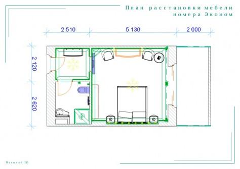 План расстановки мебели номера Эконом