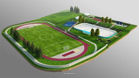 Спортивная зона в парке