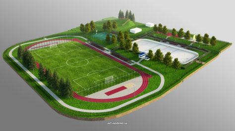 Спортивная зона. Вариант 2