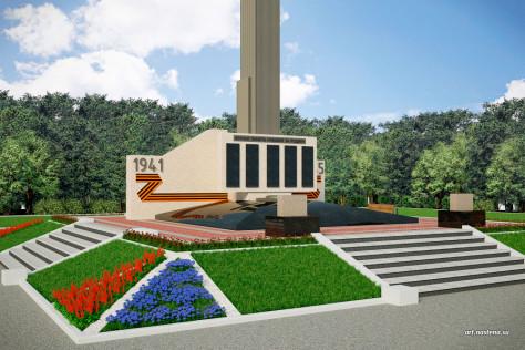 Благоустройство мемориала павшим в Великой Отечественной Войне
